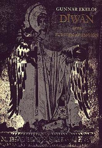 Diwan on the Prince of Emgion - First edition cover
