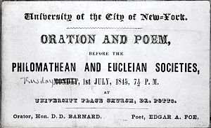 Philomathean Society (New York University) - Eucleian and Philomathean joint meeting, Edgar Allan Poe as lecturer 1840s