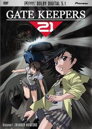 Gate Keepers 21 - Image: Gatekeepers 21 DVD