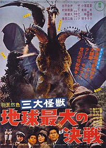 Ghidorah, the Three-Headed Monster (1964) poster.jpg