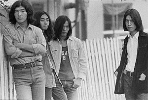 Happy End (band) - Happy End in September 1971-from left to right: Ohtaki, Hosono, Suzuki and Matsumoto