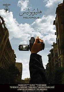 <i>Heliopolis</i> (film) 2009 film by Ahmad Abdalla