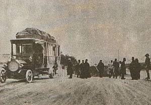 Automotive industry in Iran - First bus imported to Iran (Qajar era)