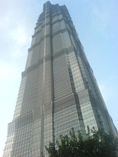 File:Jin-Mao-Tower.jpg