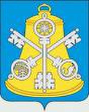Korsakov (town) - Image: Korsakovgerb