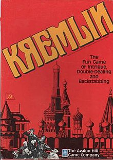 Kremlin Board Game Cover.jpg