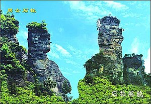 Shizhu Tujia Autonomous County - The Male (Right) and Female (Left) Stone Pillars