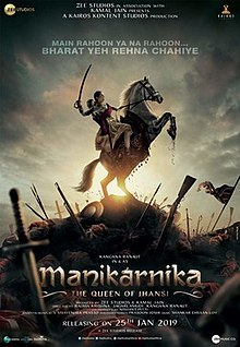 2766d0b4944 Manikarnika  The Queen of Jhansi - Wikipedia