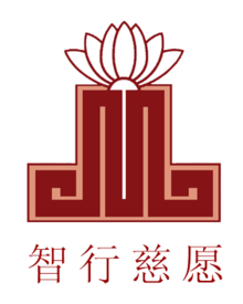 Manjusri Secondary School logo.png