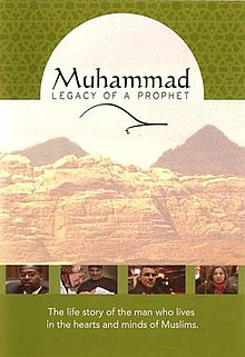 Muhammad Legacy of a Prophet film poster.jpg