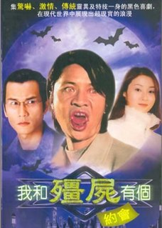 <i>My Date with a Vampire</i> Hong Kong television series (1998–1999)