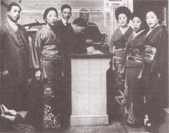Picture bride - Japanese Picture Brides at Angel Island in 1919.