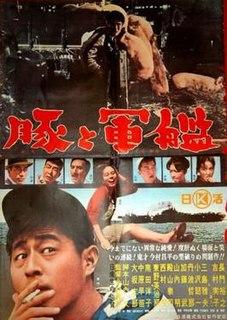 <i>Pigs and Battleships</i> 1961 Japanese film