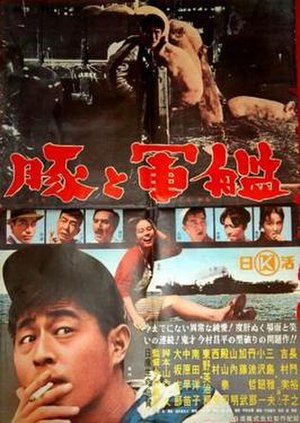 Pigs and Battleships - Theatrical poster for Pigs and Battleships (1961)