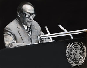 Sheikh Razzak Ali - Razzak Ali chairing a session at the UN