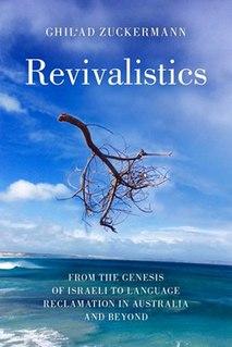 <i>Revivalistics</i>
