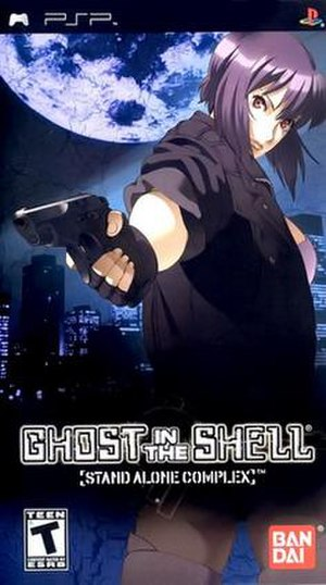 Ghost in the Shell: Stand Alone Complex (2005 video game) - Image: Stand Alone Complex PSP cover
