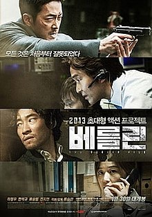 The Berlin File (2013).jpg