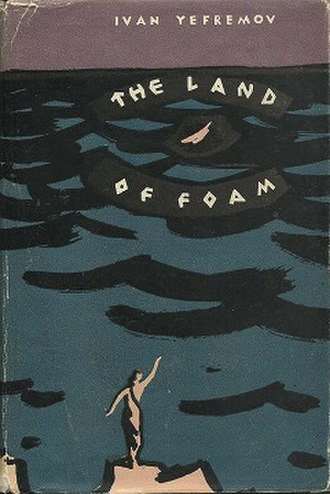 The Land of Foam - First English edition, 1957