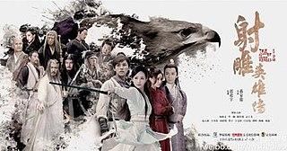 <i>The Legend of the Condor Heroes</i> (2017 TV series) 2017 TV series