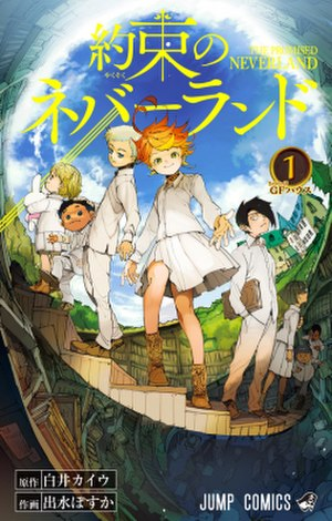 The Promised Neverland - Cover of the first volume of manga featuring main characters.