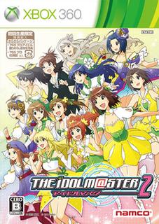 <i>The Idolmaster 2</i> 2011 Japanese simulation video game
