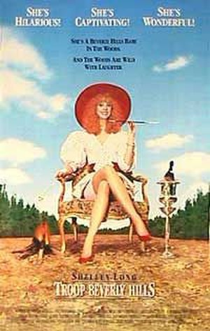 Troop Beverly Hills - Theatrical release poster