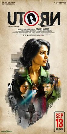 Image result for u turn movie