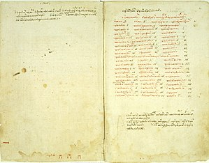 Hippocratic Corpus - Vaticanus graecus 277, 10v-11r: Table of contents in a fourteenth-century Hippocratic Corpus manuscript. Marcus Fabius Calvus owned this manuscript, transcribed it in his own hand, and used it in the preparation of his 1525 Latin translation.