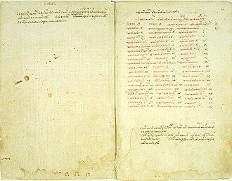 Hippocratic Corpus - Vaticanus graecus 277, 10v-11r: Table of contents in a fourteenth-century Hippocratic Corpus manuscript. Marcus Fabius Calvus owned this manuscript, transcribed it in his own hand, and used it in the preparation of his 1525 Latin translation.