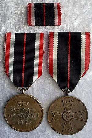 War Merit Medal - Image: War merit medal
