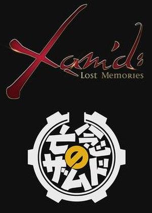 Xam'd: Lost Memories - Image: Wiki logo combination