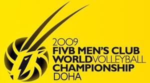 2009 FIVB Volleyball Men's Club World Championship - Image: 2009 FIVB Men's Club World Volleyball Championship logo