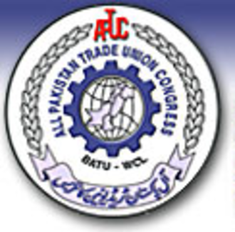 All Pakistan Trade Union Congress - Image: APTUC logo