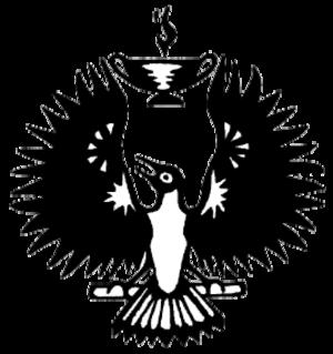 Adelaide University Football Club - Image: Adelaide University Football Club Logo