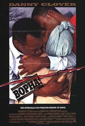 Bopha! - Theatrical release poster