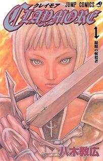 <i>Claymore</i> (manga) Japanese media franchise based on dark fantasy manga of the same name by Norihiro Yagi