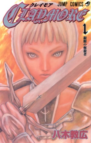 The cover of the first tankōbon of the Claymor...