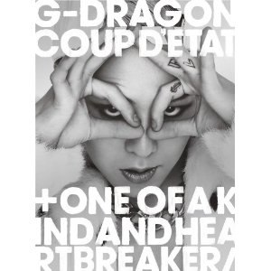 Coup d'Etat + One of a Kind & Heartbreaker - Image: Coup D'Etat + One of a Kind & Heartbreaker album cover