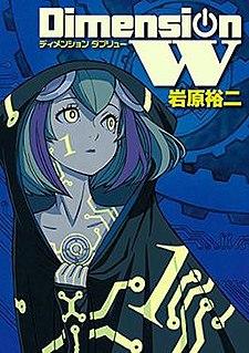 <i>Dimension W</i> Japanese manga and anime television series