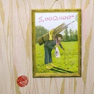 5,000,000 - Image: Dread Zeppelin 5,000,000