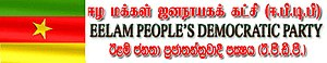 Eelam People's Democratic Party - Image: Eelam People's Democratic Party logo
