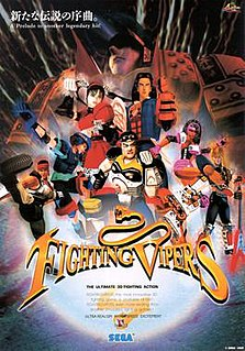 <i>Fighting Vipers</i> 1996 video game