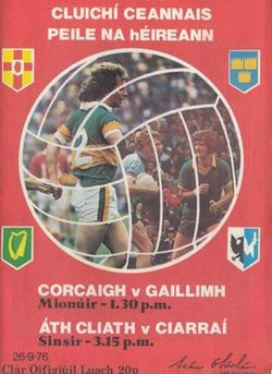 GAA-1976-All-Ireland-Football-Final-Dublin-Kerry.jpg