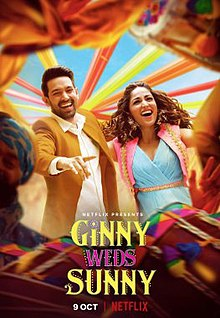 Ginny Weds Sunny Wikipedia