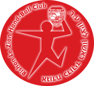 Hapoel Rishon LeZion (handball) - Image: Hapoel Rishon Le Zion hb