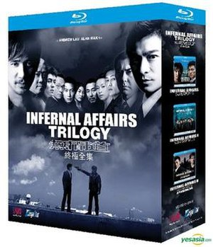 Infernal Affairs (film series) - Infernal Affairs trilogy Hong Kong Blu-ray box set