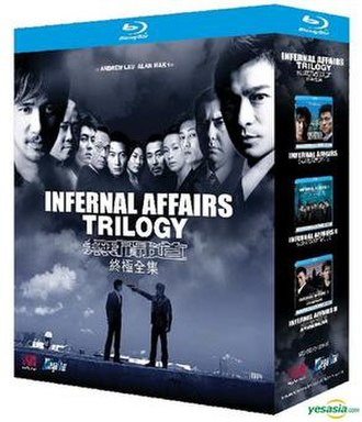 Infernal Affairs (film series) - Infernal Affairs trilogy Hong Kong Blu-ray box set