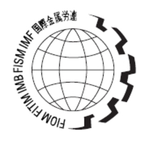 International Metalworkers' Federation - Image: International Metalworkers' Federation (logo)