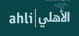 Jordan Ahli Bank - Image: JORDAN AHLI BANK LOGO